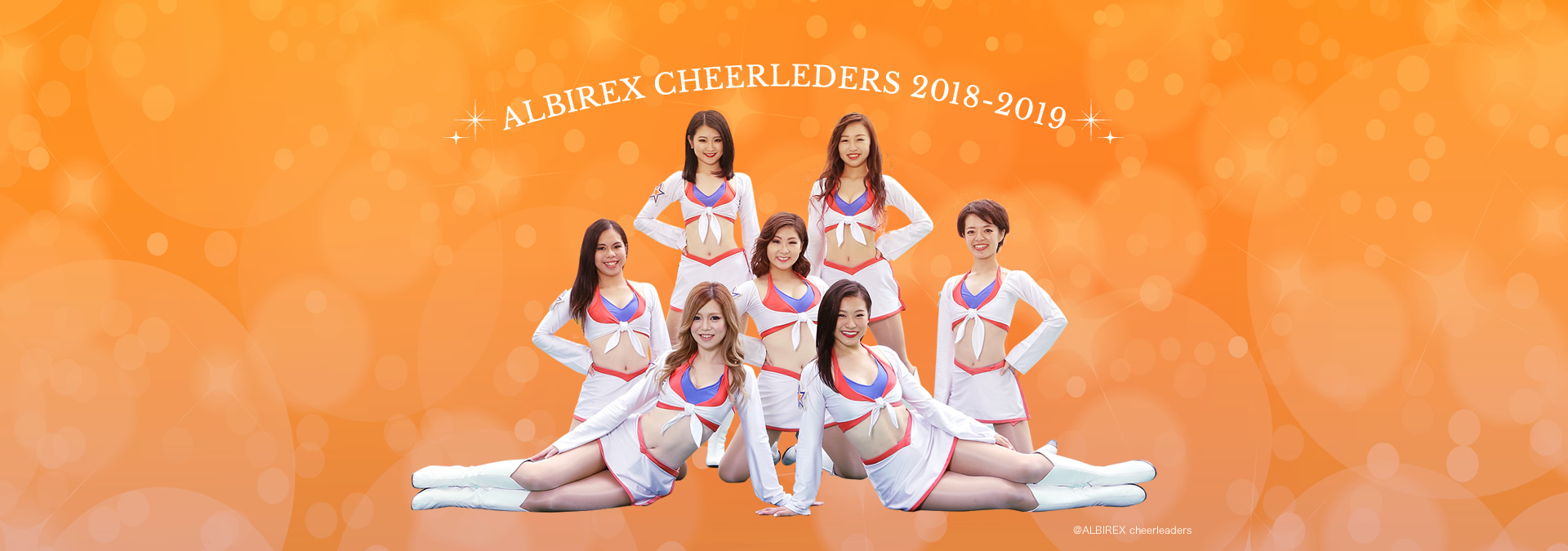 ALBIREX CHEERLEDERS